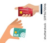 hands holding bank cards | Shutterstock .eps vector #1095670046