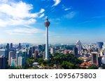 Skyline Of Kuala Lumpur...
