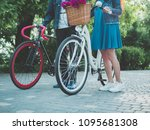back view of young couple... | Shutterstock . vector #1095681308