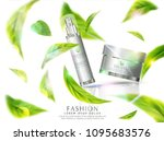 cosmetic cream for face and... | Shutterstock .eps vector #1095683576