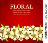 illustration of retro flower on ... | Shutterstock .eps vector #109569050