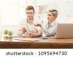 couple of worried business... | Shutterstock . vector #1095694730