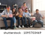 german sport fans with colored... | Shutterstock . vector #1095703469