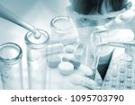 image of research worker at the ... | Shutterstock . vector #1095703790