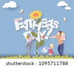 handsome man with his children... | Shutterstock .eps vector #1095711788