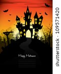 halloween background | Shutterstock .eps vector #109571420