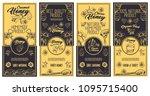 creamed honey bee brochure and... | Shutterstock .eps vector #1095715400