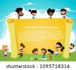 cute multiracial children... | Shutterstock .eps vector #1095718316