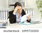 worried executive reading bad... | Shutterstock . vector #1095723203
