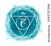 fifth  throat chakra  ... | Shutterstock .eps vector #1095737396