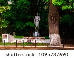 prypyat  ukraine   may 12  2018 ... | Shutterstock . vector #1095737690