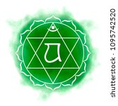 fourth  heart chakra   anahata. ...   Shutterstock .eps vector #1095742520
