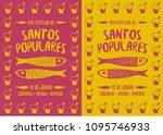 translation  come celebrate... | Shutterstock .eps vector #1095746933
