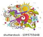 cartoon hand drawn doodles ice... | Shutterstock .eps vector #1095755648