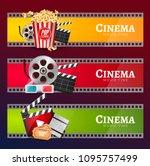 cinema movie banner poster... | Shutterstock .eps vector #1095757499