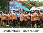 ko samui  thailand   may 20 ... | Shutterstock . vector #1095763304