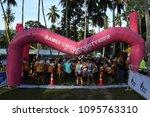 ko samui  thailand   may 20 ... | Shutterstock . vector #1095763310