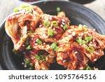 kimchi korean food | Shutterstock . vector #1095764516