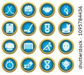 hockey icons set. simple... | Shutterstock .eps vector #1095784436