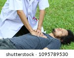 cpr technique for help or first ... | Shutterstock . vector #1095789530