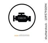 engine icon.vector illustration.   Shutterstock .eps vector #1095793094