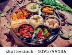 thali is the indian name for a... | Shutterstock . vector #1095799136