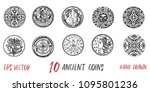 vintage collection with ten...   Shutterstock .eps vector #1095801236