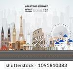 europe famous landmark paper... | Shutterstock .eps vector #1095810383