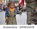 lhasa  tibet autonomous region  ... | Shutterstock . vector #1095812078