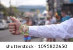 a businessman hand with... | Shutterstock . vector #1095822650