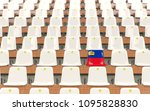 stadium seat with flag of... | Shutterstock . vector #1095828830