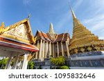 wat phra kaew ancient temple in ... | Shutterstock . vector #1095832646