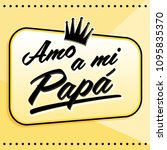 amo a mi papa  i love my dad... | Shutterstock .eps vector #1095835370