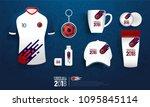 football tournament 2018... | Shutterstock .eps vector #1095845114