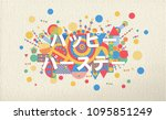 happy birthday greeting card... | Shutterstock .eps vector #1095851249