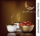 ramadhan kareem. iftar party...   Shutterstock .eps vector #1095867416