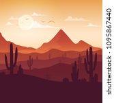desert landscape with cactuses... | Shutterstock .eps vector #1095867440