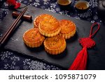 delicious food moon cake | Shutterstock . vector #1095871079