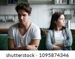 upset millennial guy feels... | Shutterstock . vector #1095874346