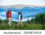walking in the mountains. the... | Shutterstock . vector #1095874514
