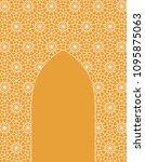 brown and white arabic lattice... | Shutterstock . vector #1095875063