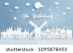 winter and christmas in the... | Shutterstock .eps vector #1095878453