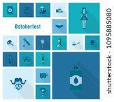 oktoberfest beer festival. long ... | Shutterstock .eps vector #1095885080
