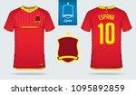 set of soccer jersey or... | Shutterstock .eps vector #1095892859