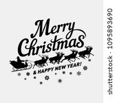 raster version. merry christmas ... | Shutterstock . vector #1095893690