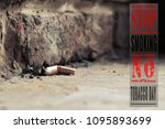 world no tobacco day. may 31st... | Shutterstock . vector #1095893699