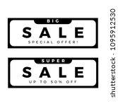 x style vector sale banner   Shutterstock .eps vector #1095912530