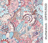 tracery seamless pattern.... | Shutterstock .eps vector #1095915020