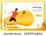 vector illustration   sporty... | Shutterstock .eps vector #1095916844