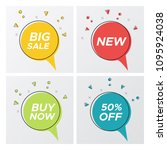 set of flat abstract sale... | Shutterstock .eps vector #1095924038